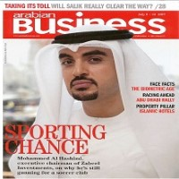 business publications online