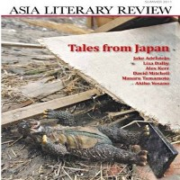 Asia Literary Review  Online Magazine