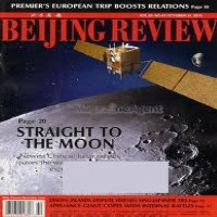 Beijing Review  Online Magazine