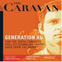 The Caravan Online Magazine