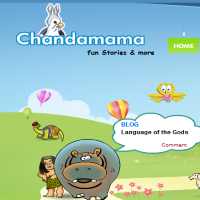 Chandamama Online Magazine
