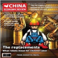 China Economic Review  Online Magazine