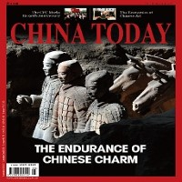 China Today  Online Magazine