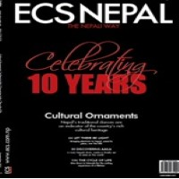 Expatriate Community Services (ECS)  Online Magazine