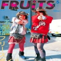Fruits  Online Magazine