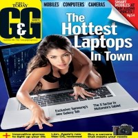 Gadgets and Gizmos Online Magazine