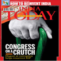India Today Online Magazine