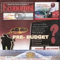 Pakistan and Gulf Economist  Online Magazine