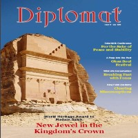 The Diplomat  Online Magazine